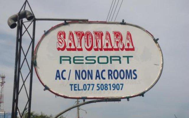 Отель Sayonara Resorts Шри-Ланка, Тиссамахарама - отзывы, цены и фото номеров - забронировать отель Sayonara Resorts онлайн вид на фасад
