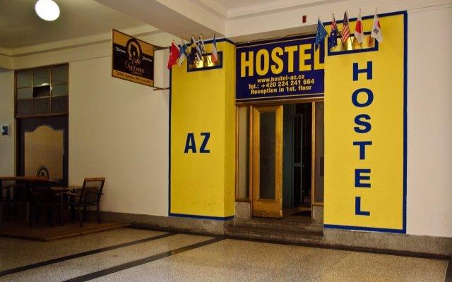 AZ-Hostel вид на фасад