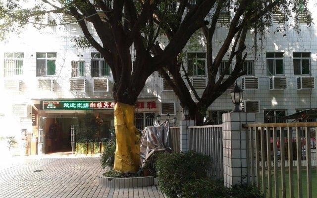 Xiangya Hotel