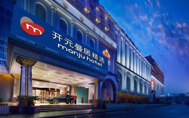 Kaiyuan Manju Select Hotel(Hongqiao Hub National Exhibition Center Sto вид на фасад