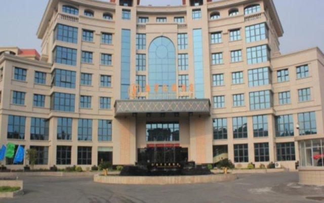 Fuqing PanSheng Garden Hotel