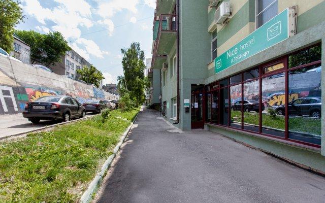 Nice Hostel Самара