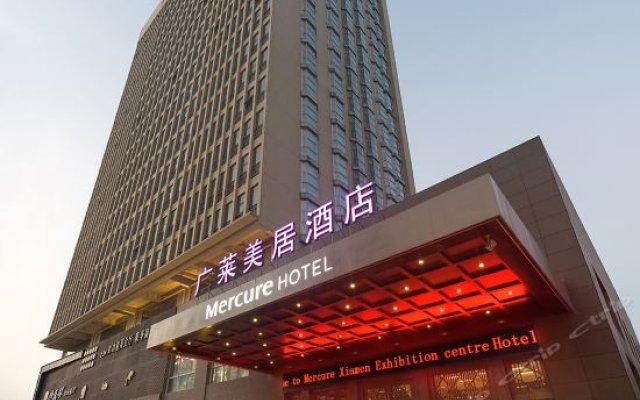 Отель Mercure Hotel (Xiamen International Conference and Exhibition Center) Китай, Сямынь - отзывы, цены и фото номеров - забронировать отель Mercure Hotel (Xiamen International Conference and Exhibition Center) онлайн вид на фасад