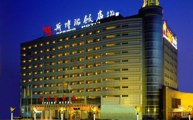 Beijing Spring Hotel(Nanyuan Airport)
