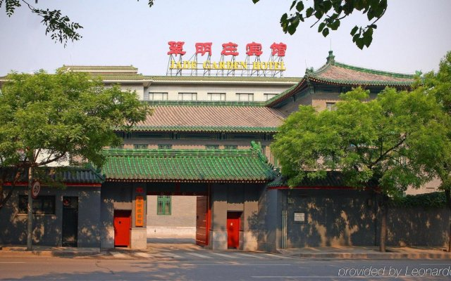 Jade Garden Hotel Beijing Forbidden City