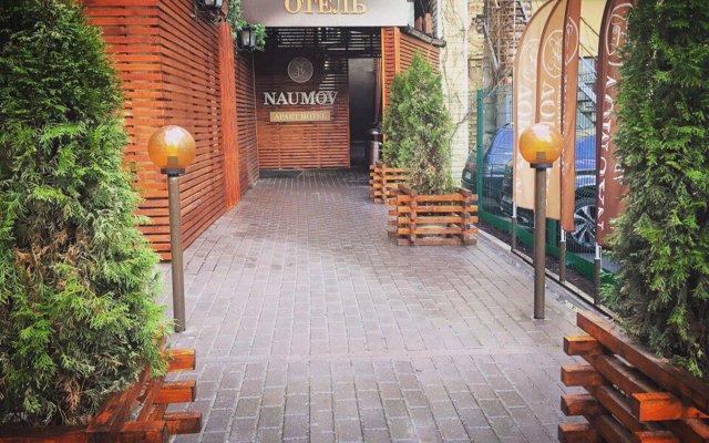 Апарт-Отель Наумов Сретенка вид на фасад