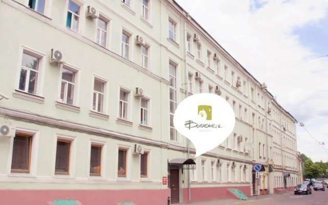 Nereus Hostel near Kremlin вид на фасад