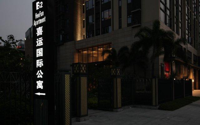 Апартаменты Guangzhou Chimelong Heefun International Service Apartment Гуанчжоу вид на фасад