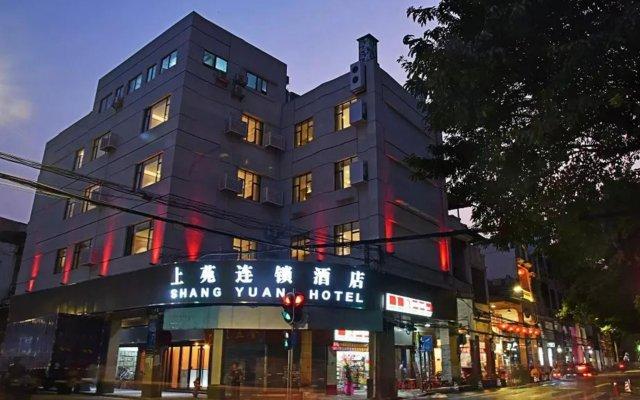 Shang Yuan Hotel Shang Xia Jiu Branch вид на фасад