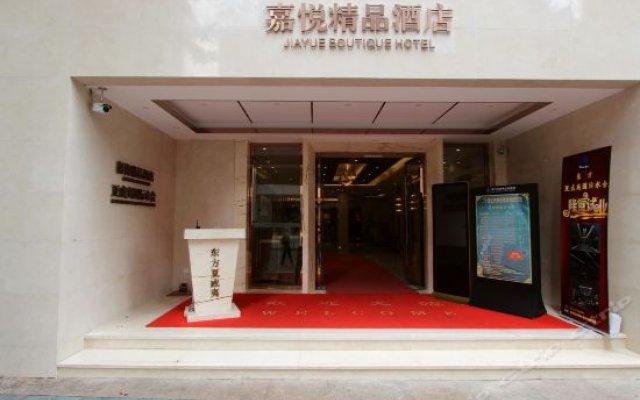 Jia Yue Hotel Шэньчжэнь вид на фасад