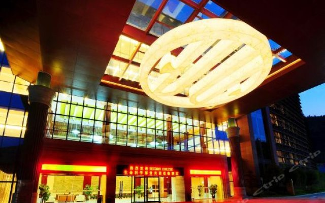 Отель Zhongxin Convention Center вид на фасад
