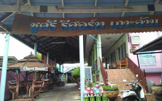 Отель OYO 840 Choosri Resort Таиланд, Ко-Лан - отзывы, цены и фото номеров - забронировать отель OYO 840 Choosri Resort онлайн вид на фасад