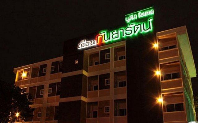 Ruean Kanyarat Boutique Hotel вид на фасад