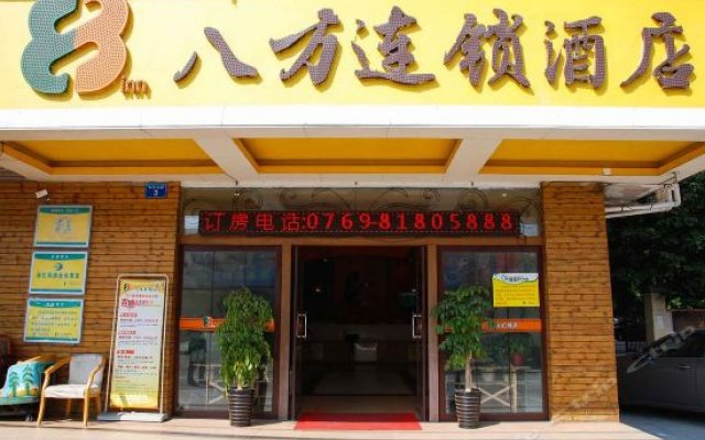 Отель Dongguan Octagon Inn (Dasan Stores) вид на фасад