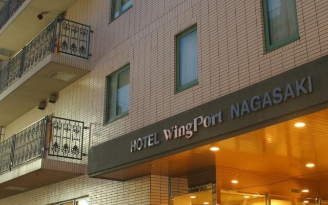 Отель Wing Port Nagasaki Нагасаки вид на фасад
