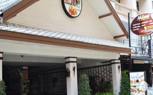 Отель Mkent Guesthouse вид на фасад