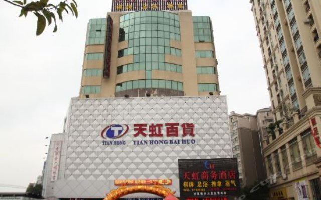Tianhong Business Hotel вид на фасад