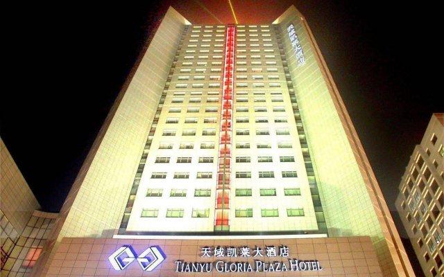 Tianyu Gloria Grand Hotel Xian вид на фасад
