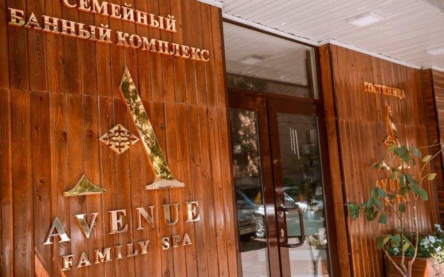 Отель Avenue Кыргызстан, Бишкек - отзывы, цены и фото номеров - забронировать отель Avenue онлайн вид на фасад