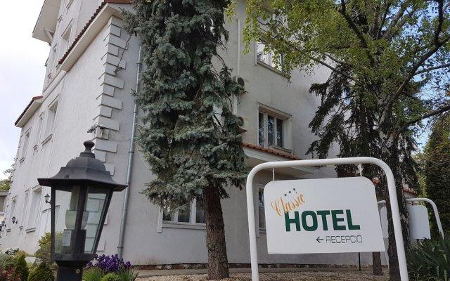 Classic Hotel вид на фасад