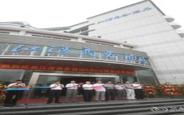 Jiangwan Business Hotel - Wuyuan вид на фасад