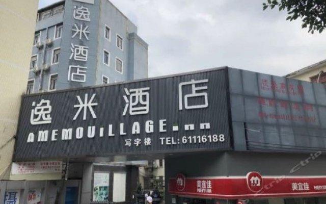 Отель Amemouillage Inn (Guangzhou Shoe Market) вид на фасад