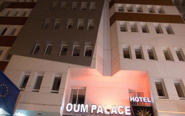 Отель Oum Palace Hotel & Spa Марокко, Касабланка - отзывы, цены и фото номеров - забронировать отель Oum Palace Hotel & Spa онлайн вид на фасад