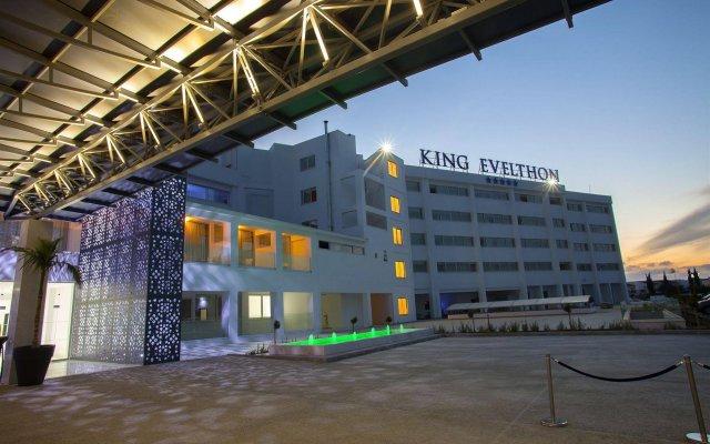 King Evelthon Beach Hotel & Resort вид на фасад