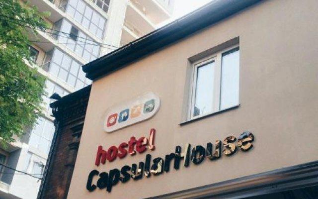 Хостел Capsularhouse Днепр вид на фасад