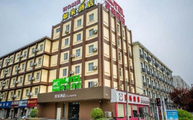 Отель Home Inn Xinxiang Xinfei Avenue Branch вид на фасад