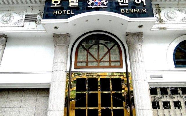 Отель Benhur вид на фасад