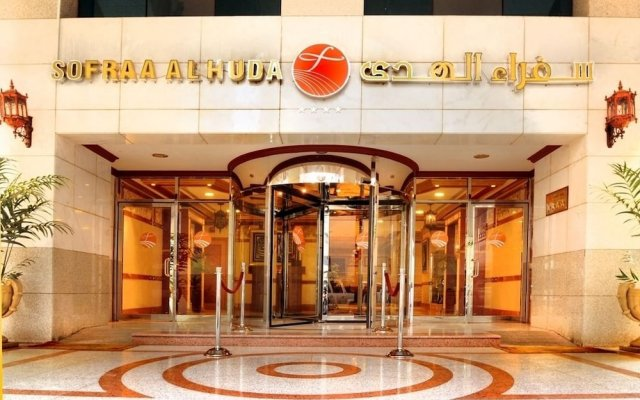 Отель Sofaraa Al Huda Hotel Саудовская Аравия, Медина - отзывы, цены и фото номеров - забронировать отель Sofaraa Al Huda Hotel онлайн вид на фасад