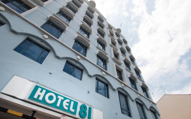Hotel 81 Palace вид на фасад
