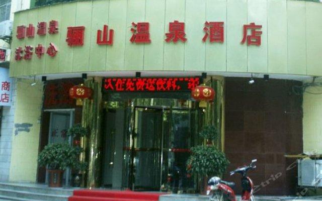 Отель Lishan Hotspring Hotel Китай, Сиань - отзывы, цены и фото номеров - забронировать отель Lishan Hotspring Hotel онлайн вид на фасад