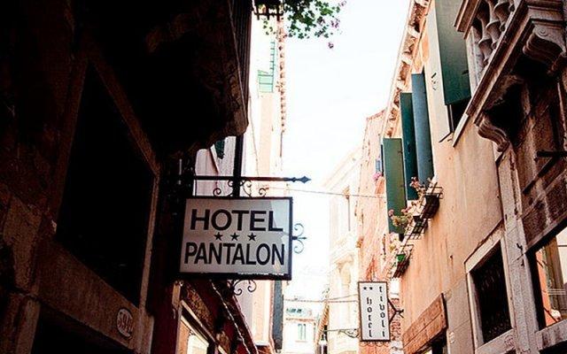 Отель Pantalon Hotel Италия, Венеция - 11 отзывов об отеле, цены и фото номеров - забронировать отель Pantalon Hotel онлайн вид на фасад