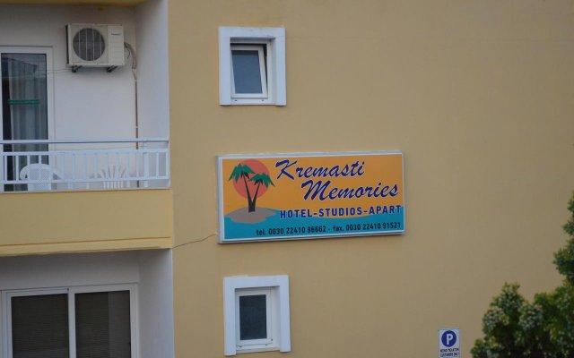 Отель Kremasti Memories вид на фасад
