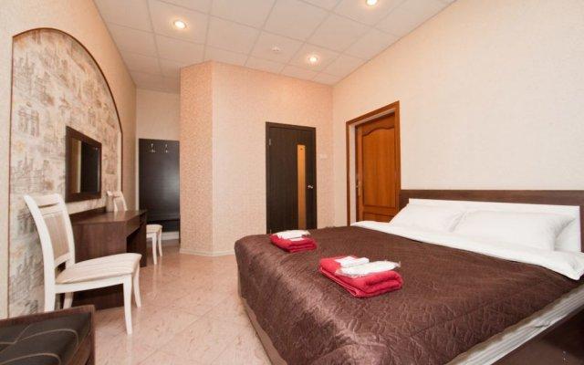 Гостиница Ladomir Fili в Москве отзывы, цены и фото номеров - забронировать гостиницу Ladomir Fili онлайн Москва комната для гостей