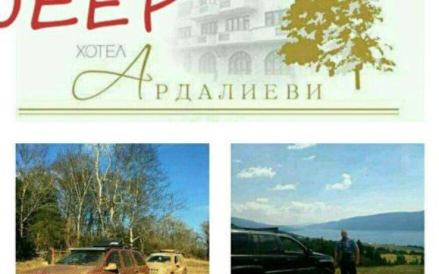 Hotel Ardalievi