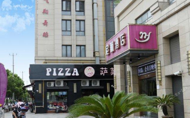 Отель Nihang Theme Hotel Китай, Шанхай - отзывы, цены и фото номеров - забронировать отель Nihang Theme Hotel онлайн вид на фасад