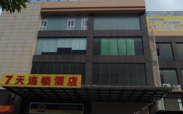 7 Days Inn (Guangzhou South Railway Station Nanpu Metro Station)