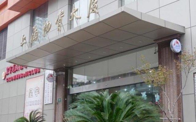 Отель Shanghai Blue Mountain Bund Youth Hostel Китай, Шанхай - 1 отзыв об отеле, цены и фото номеров - забронировать отель Shanghai Blue Mountain Bund Youth Hostel онлайн вид на фасад