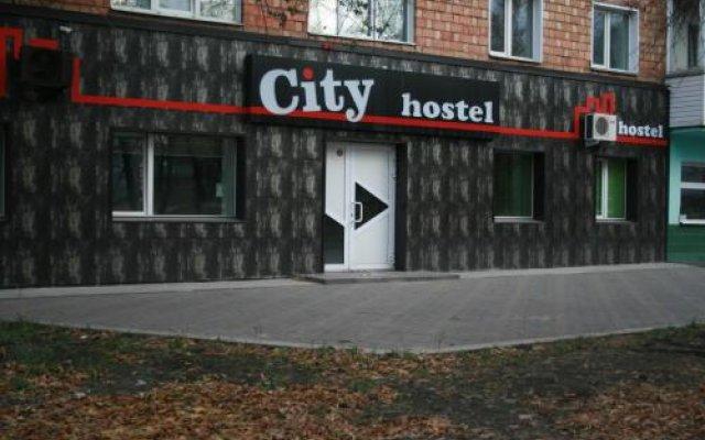 Гостиница Хостел City в Красноярске 1 отзыв об отеле, цены и фото номеров - забронировать гостиницу Хостел City онлайн Красноярск вид на фасад