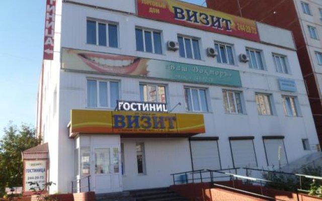 Гостиница Визит в Новосибирске отзывы, цены и фото номеров - забронировать гостиницу Визит онлайн Новосибирск вид на фасад