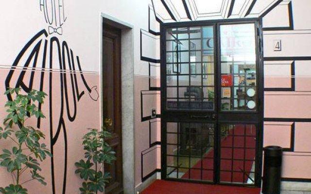 Hotel Cairoli Генуя вид на фасад