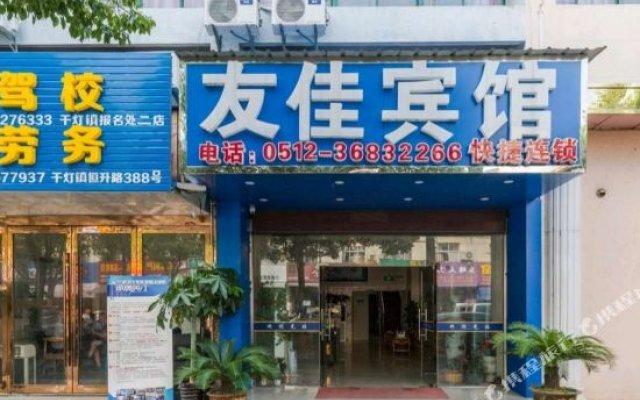 Youjia Business Hotel