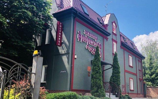 Гостиница Фридрихсхофф в Калининграде 11 отзывов об отеле, цены и фото номеров - забронировать гостиницу Фридрихсхофф онлайн Калининград вид на фасад
