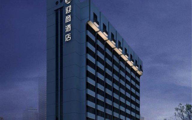Отель Yingshang Dongmen Branch Шэньчжэнь вид на фасад