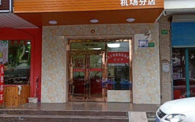 Отель Beifang Yinghao Business Hotel (Shanghai Pudong Airport) Китай, Шанхай - отзывы, цены и фото номеров - забронировать отель Beifang Yinghao Business Hotel (Shanghai Pudong Airport) онлайн вид на фасад