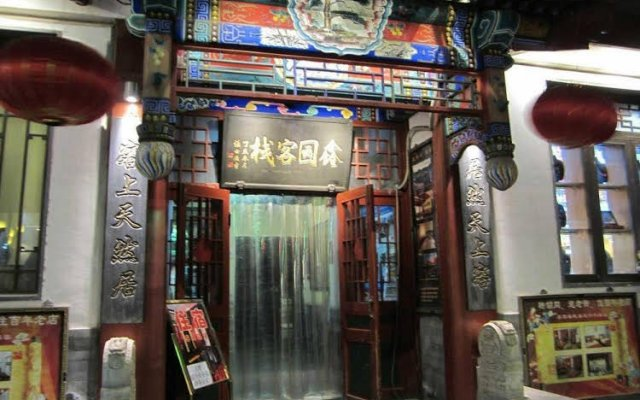 Xinyuan Inn - Opium Pipe Lane Branch