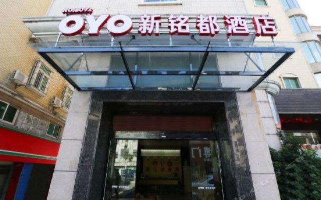 Отель OYO вид на фасад